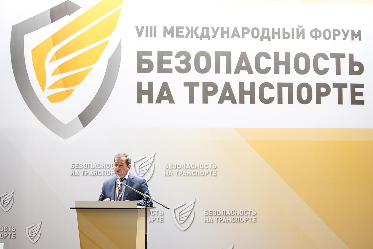 B2scan примет участие в IX Международном форуме «Безопасность на транспорте» в Санкт-Петербурге