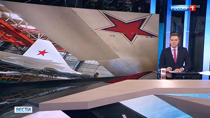 Россия-1. В кадре арочные металлодетекторы B2scan, установленные на Казанском Авиационном заводе
